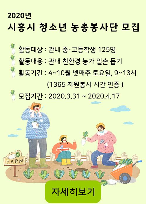 9d7d0cc1edf595c05df51fa52c211a30_1585558417_2935.jpg